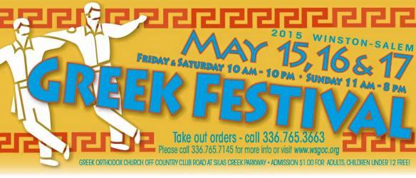 greekfestival2015